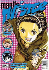 MANGA Twister n. 23 particolare Detective Conan, Alice 19th, Mister Zipangu, mar, Gash!
