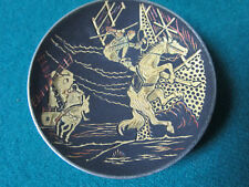 Vintage DON QUIJOTE AND SANCHO PANZA DAMASCENE TOLEDO SPAIN MINIATURE PLATE
