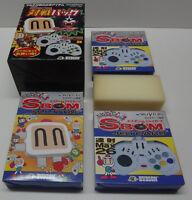 SBOM Taisen Pack Bomberman Saturn Sega Japan NEW