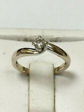 18ct White Gold Solitaire Diamond 0.15 carat Twist Engagement Ring
