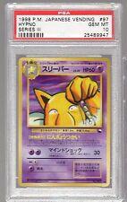 1998 Japanese VENDING Series 3 III 097 97 HYPNO PSA 10 (1 OF 2)