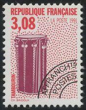 FRANCE 1992 PREOBLITERE N°218** Musique, Tambourin, TTB,  precancelled MNH