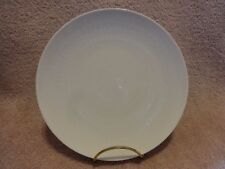 """Rosenthal Continental ROMANCE WHITE Salad Plate  7.5"""" with Embossed Ovals"""
