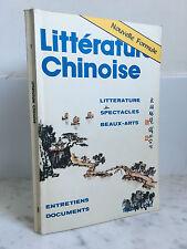 Littérature Chinoise 1 Entretiens documents 1982