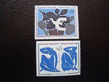 FRANCIA - sello yvert y tellier nº 1319 1320 N (A34) stamp french (Z)