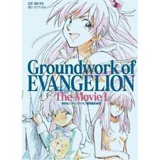 Evangelion Groundwork of Evangelion the movie 1 art book joukan