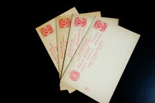 Thailand Stamps 4x Stationary Cards 1890's vintage mint condition