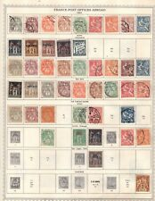 France Offices & French Colonies Collection from Stuffed Minkus Album