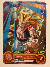 Super Dragon Ball Heroes Promo PUMS2-23