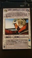 Star Wars CCG Hoth Japanese Dack Ralter NrMInt-MINT SWCCG