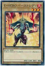 CP19-JP015 - Yugioh - Japanese - Elemental HERO Burstinatrix - Normal Rare