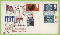 G.B. 1967 Discovery set on u/a Stuart First Day Cover, HMS Discovery
