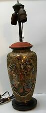 Japanese Porcelain Lamp Raised Color Royal Wedding Dance Gold Accent Antique