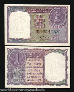 INDIA 1 RUPEE P-73 1951 COIN UNC WORLD PAPER MONEY SAARC INDIAN BILL BANK NOTE