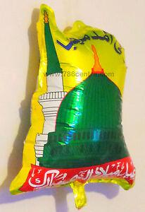 X Large Milad Balloons Helium Foil Baloon Milaad Nalyan Mawlid, £3 Free Bunting