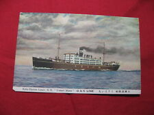 Sale! Postcard Japan Osaka Shosen Ussuri-Maru Kobe-Dalian Liner Ship 1930's