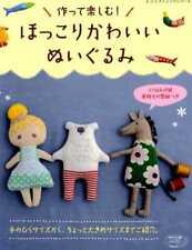 Heartwarming Cute Felt Mascots - Japanese Felt Craft Book