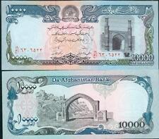AFGHANISTAN billet neuf 10000 AFGHANIS periode TALIBAN pick63b  Minarets 1993