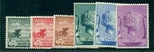 BELGIUM #B273-8 Complete set, Music Foundation, og, NH, VF, Scott $55.00