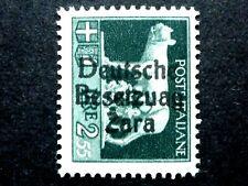"ITALIA REGNO OCCUPAZIONE TEDESCA ZARA ""BESETZUAG"" L 2,55 1943 MNH** - CV € 8.400"
