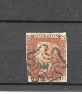 QV 1841 Penny Red with very fine Welshpool MX 3 margin c£750