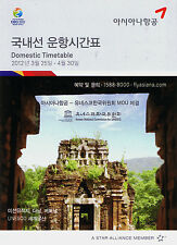 Asiana Airlines Domestic Timetable  March 25, 2012 =