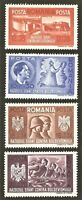 DR Nazi Romania Rare WWII Stamp 1941 Legion Soldiers to Fight Against Bolshevism