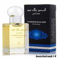 Black Oudh 15ml by Al Haramain Attar Perfume oil  - Oudh, Patchouli, Vanilla