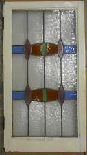 """LARGE OLD ENGLISH LEADED STAINED GLASS WINDOW Cool Geometric 20.5"""" x 37.5"""""""