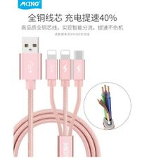 Three-in-one data cable dragged Apple Android phone charger three cars