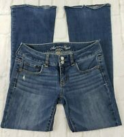 American Eagle Women's Size 2 Short Artist Flare Distressed Jeans