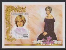 Chad - 1997, Diana, Princess of Wales sheet - MNH