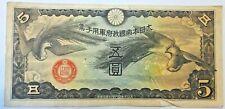 JAPON JAPAN  Billet 5 YEN ND 1940 P.M17 WWII OISEAU TTB