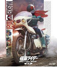 KAMEN RIDER HD Remaster - High quality  Japanese original Blu-ray BOX VOL.2