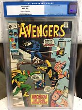 Avengers 74 CGC 9.6 NM Black Panther Issue 1970 Appearance 1 Stan Lee Roy Thomas