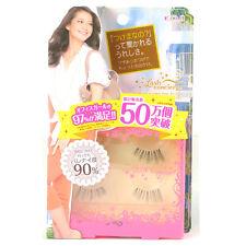 Koji Lash Concierge False Eyelashes 06 Angel Style