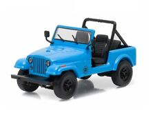 "Jeep CJ7 Dharma ""Lost"" 1977 (Greenlight 1:43 / 86309)"