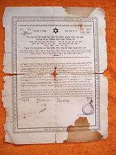 ALTE GROSSE HEBRÄISCHE HANDSCHRIFT Judaica Dokument 45 x 35 cm