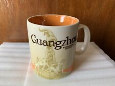 Starbucks Guangzhou Icon Mug