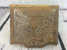 SUPERB ANTIQUE MIDDLE EASTERN OLIVE WOOD BOX, UNUSUAL WEAPONS CARVINGS, SIGNED