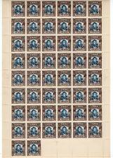 CHILE 1925 Pro-Raza O'Higgins full sheet MNH great & RARE piece rarely seen