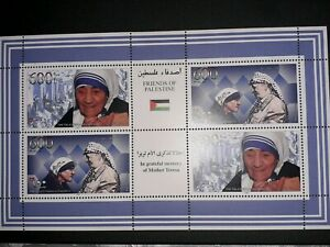 PALESTINE AUTHORITY MEMORY MOTHER TERESA BLOCK 4 STAMPS FRIENDS OF PALESTINE MNH