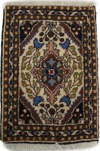 Vintage Tribal Floral Design 1'3X2 Handmade Oriental Rug Farmhouse Decor Carpet