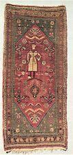 Figurative TURKISH / ARMENIAN CARPET - Raspberry & Olive Green [1.5' x 3']