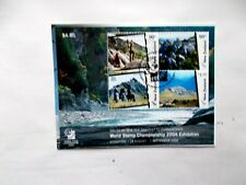 NEW ZEALAND: 2004 Singapore World Stamp Championships Sheet VFU MS2729