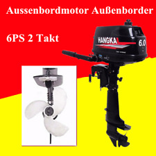 6HP 2 Stroke Outboard Motor Fishing Boat Engine Short Shaft Water Cooling System