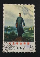 MOMEN: PRC CHINA USED LOT #8680