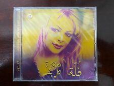 FOLASahrat Tarab- Arabic Music CD