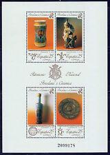 Sellos de España - 1991 porccelain & Cerámica Hoja