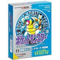 Nintendo 3DS Pokemon Game Blue Special Edition From JAPAN Free Shipping